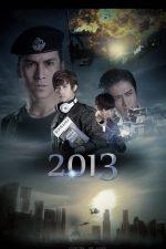 2013 -phi thiên dạ tường